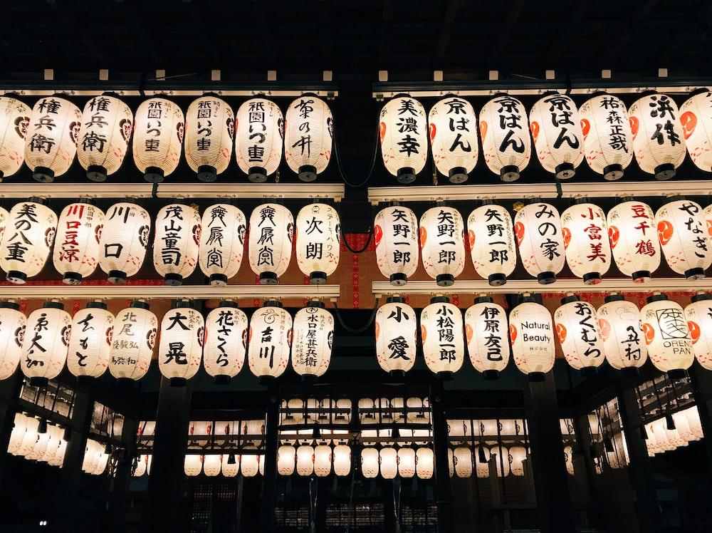 white-and-black kanji lanterns