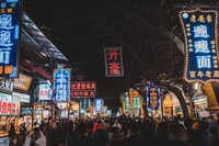 kanji text LED signages