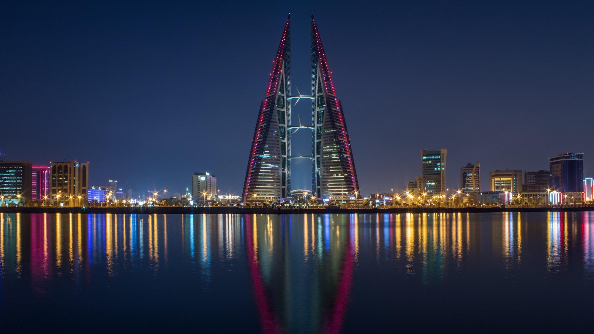 Grants, incubators and accelerators in Bahrain, Saudi Arabia and United ArabEmirates