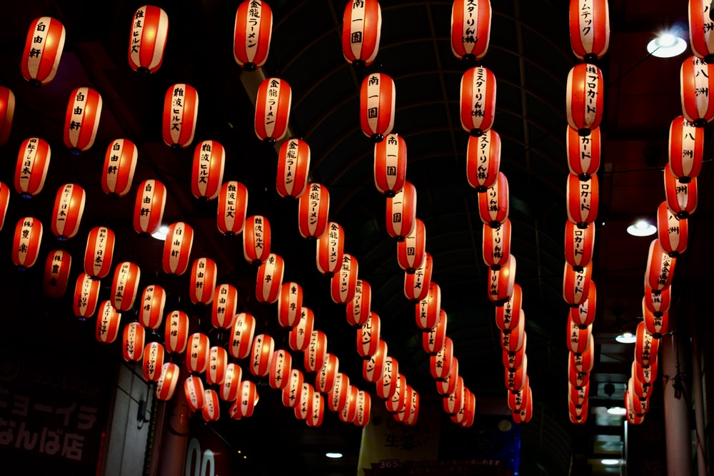 turned-on white and red lanterns