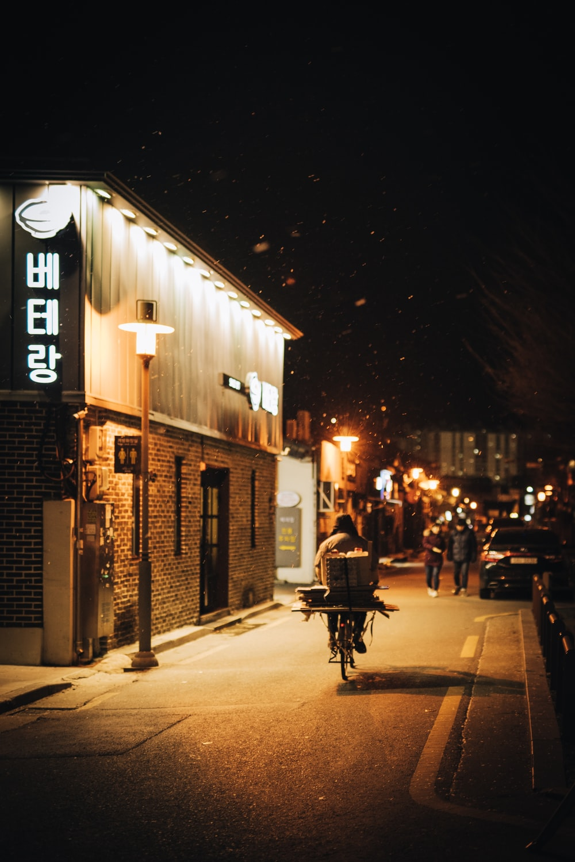 Korean house near light post