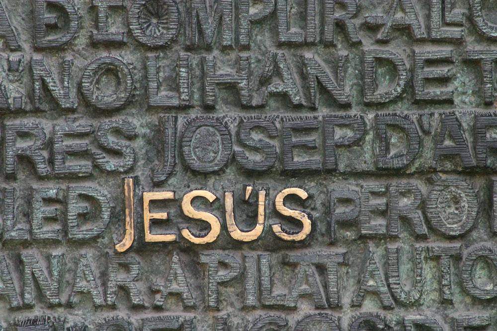 Jesus engrave text
