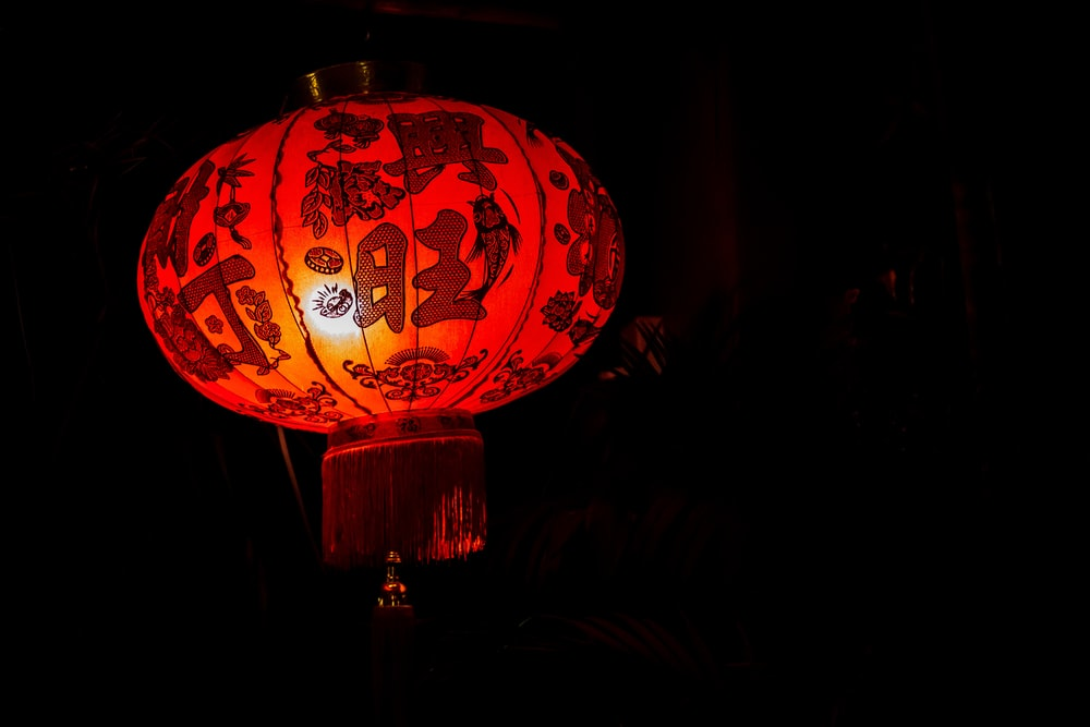 lighted red lantern