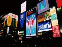 billboards at nighttime
