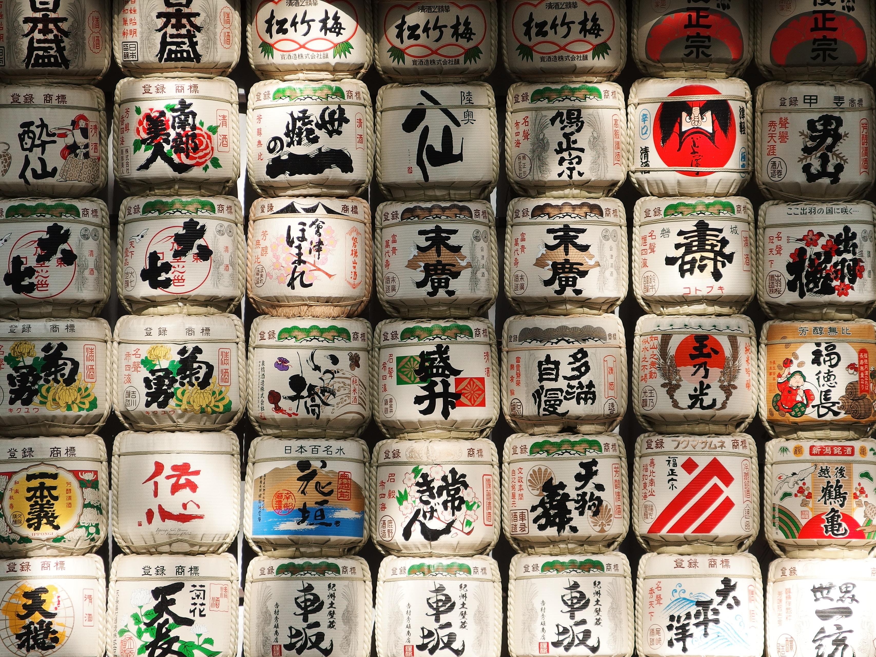 assorted kanji script box lot