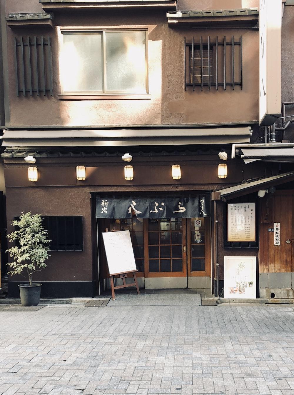 brown storefront during daytime