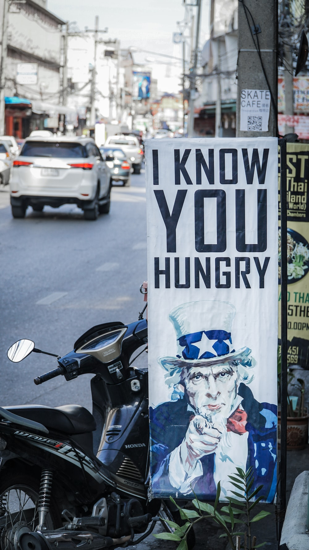i know you hungry poster