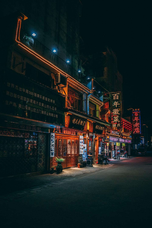 lighted establishment during nighttime