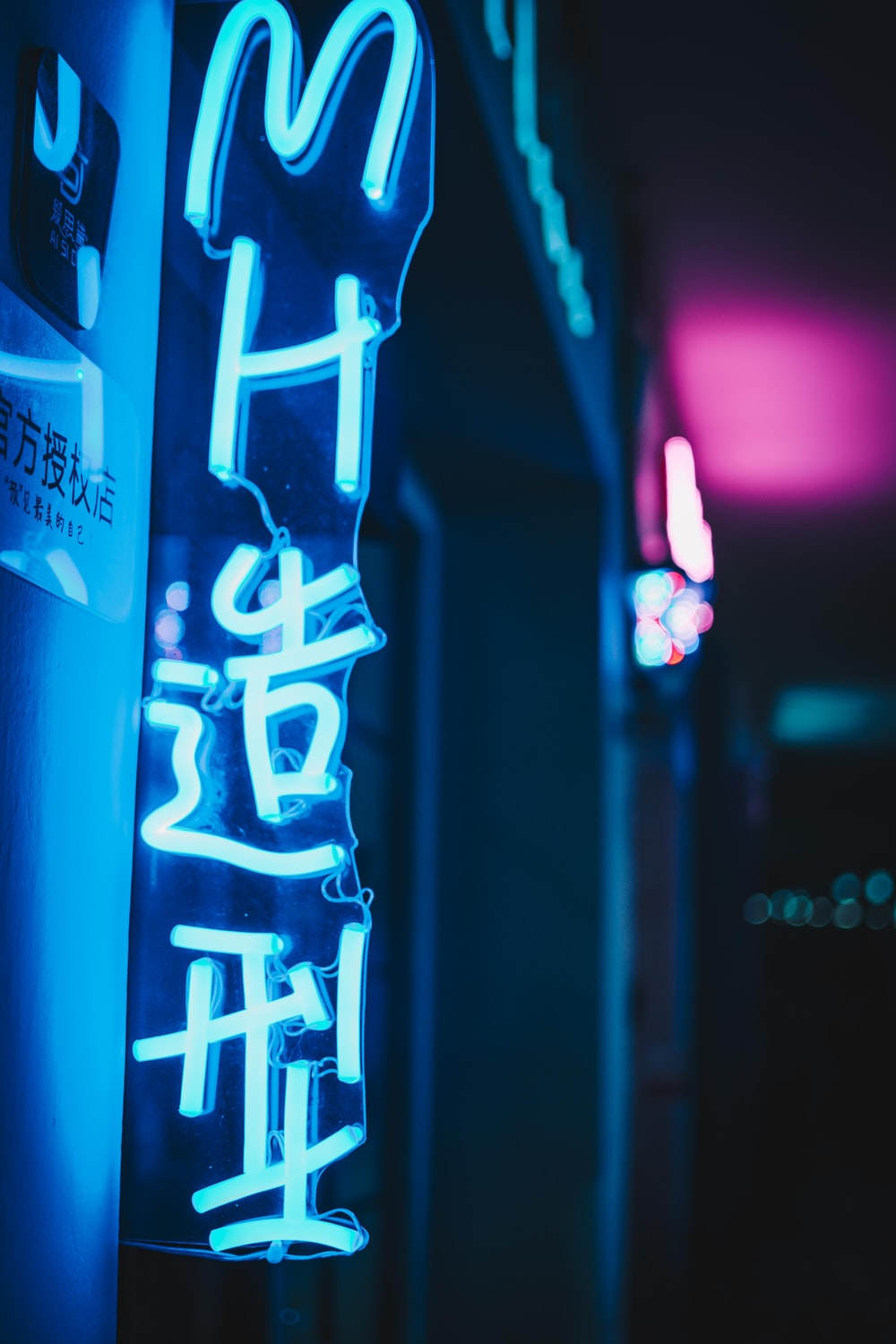 blue neon signage on focus photography