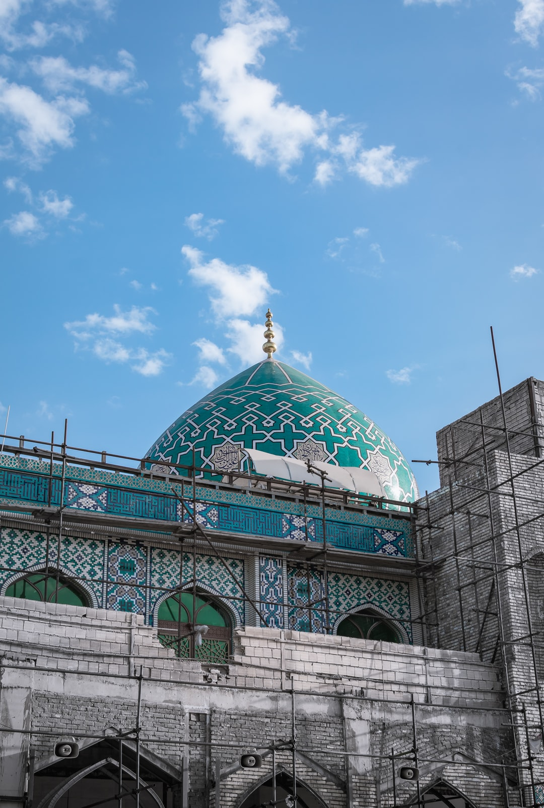 The dome of Ali Ibn Mahziar shrine, with turquoise tile work, which is characteristic of Islamic and Persian architecture.