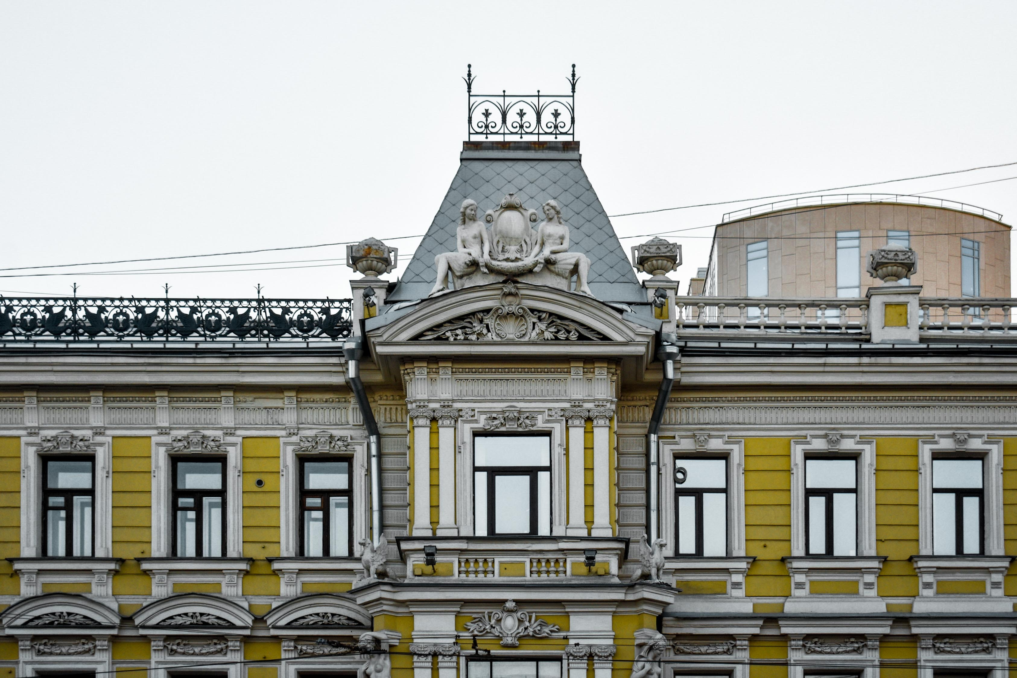 gray and yellow concrete building during daytime