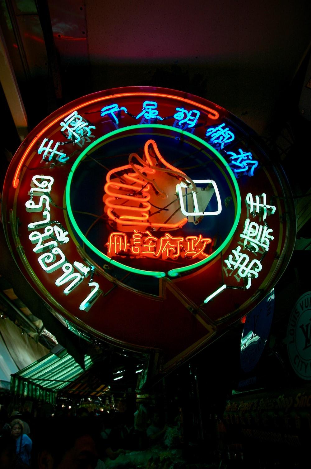 multicolored neon signage