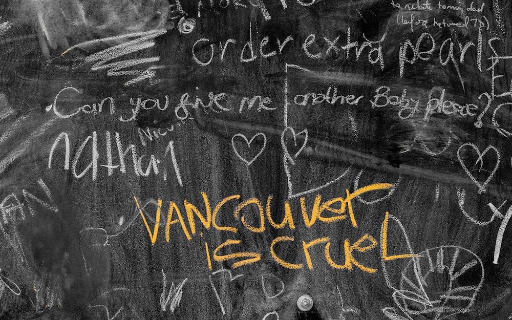 vancouver is cruel text