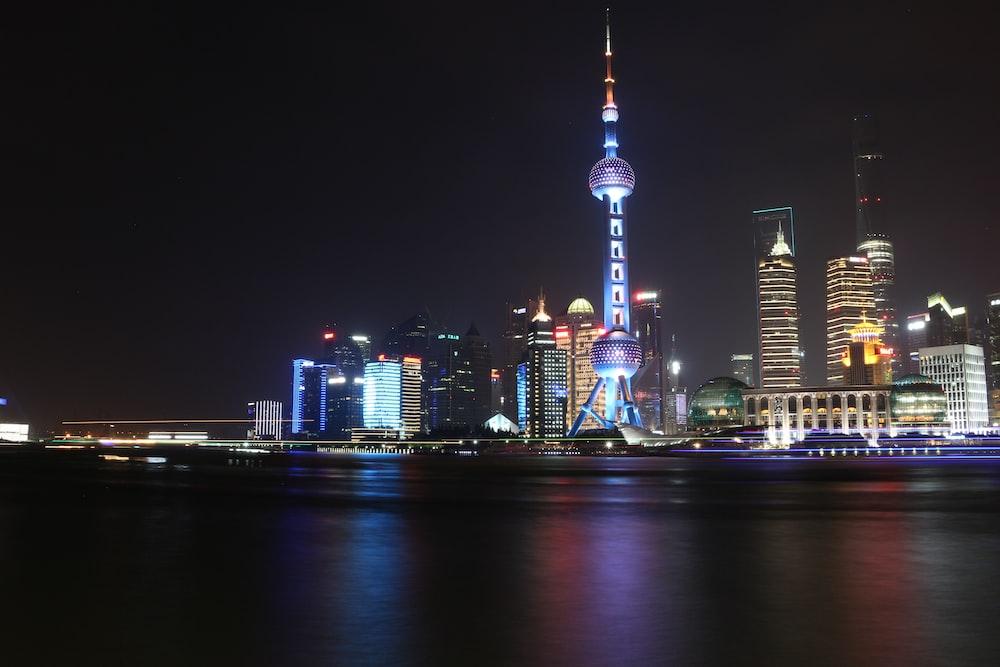 Shanghai China tower during nighttime