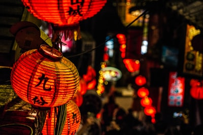 orange and black lanterns lantern festival teams background