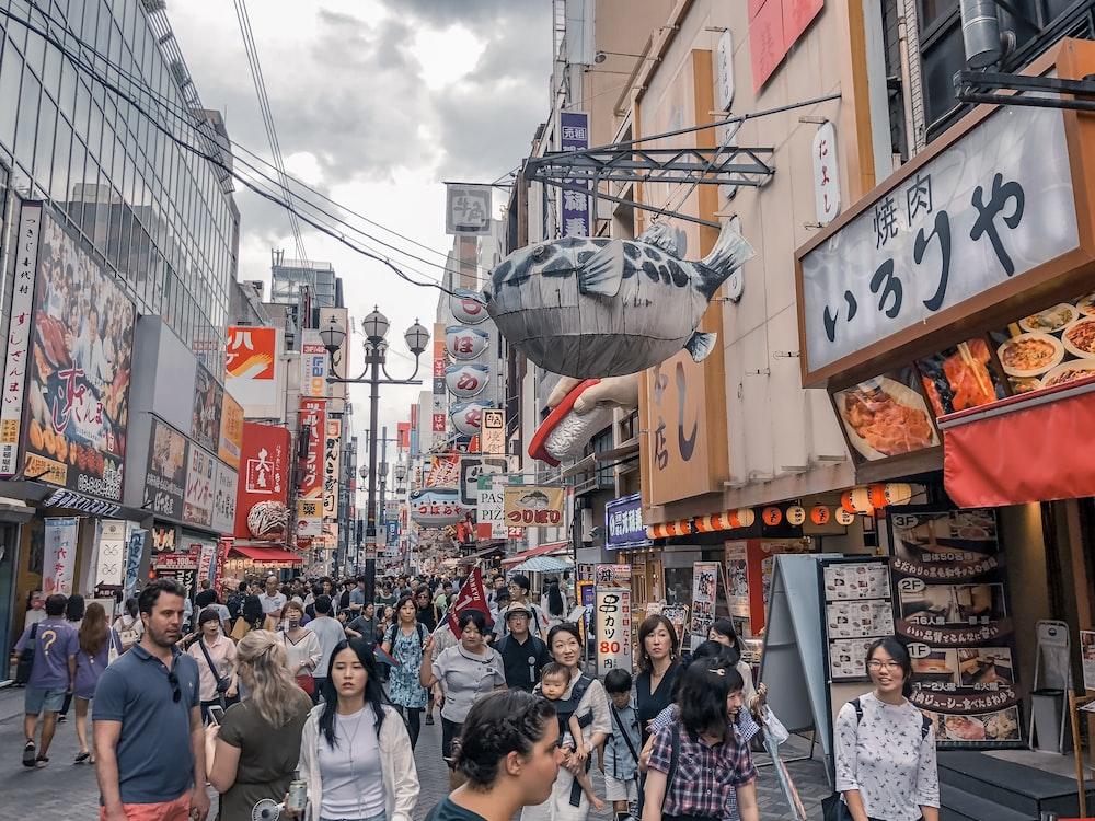 people on street during daytime