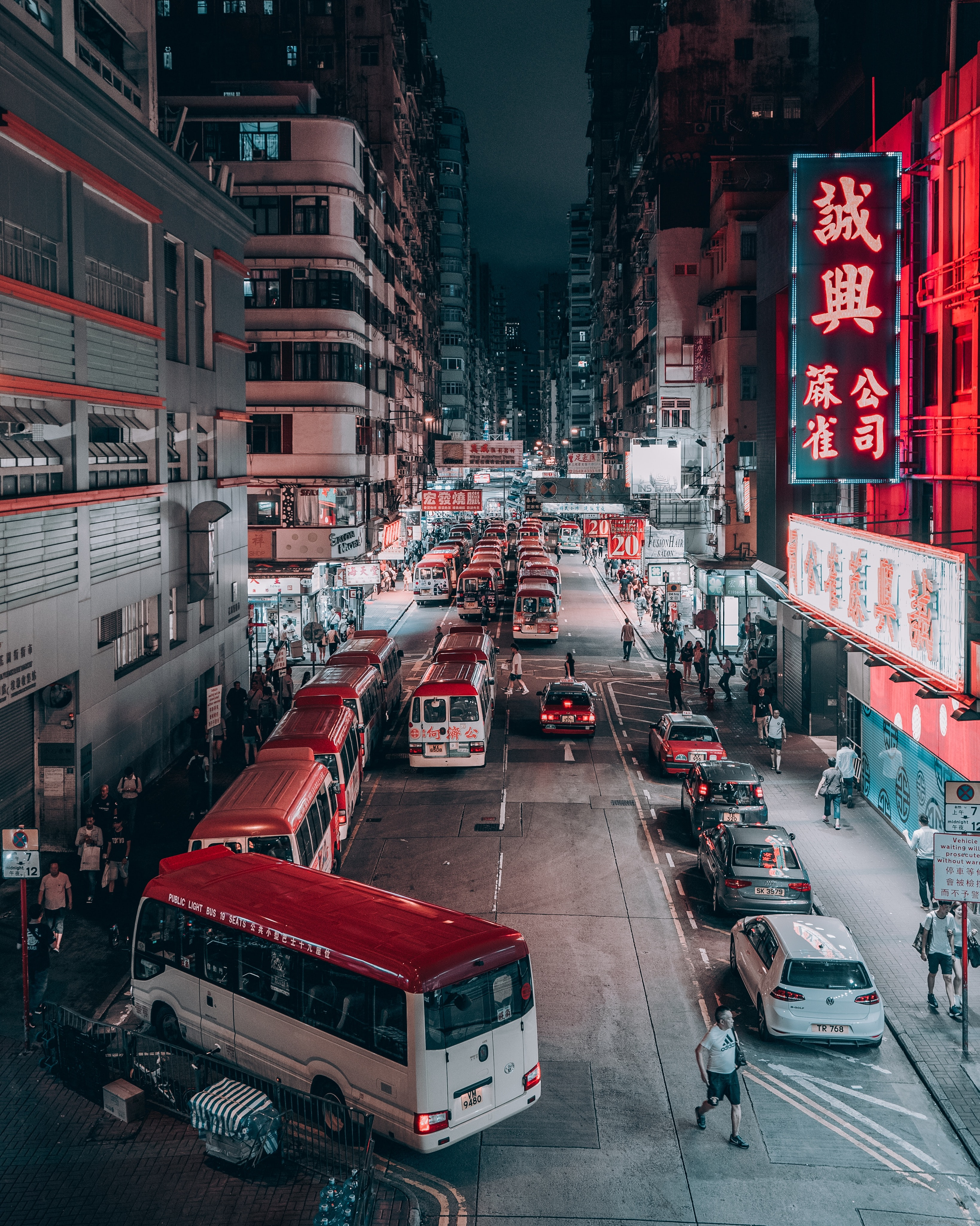 busy street during nighttime