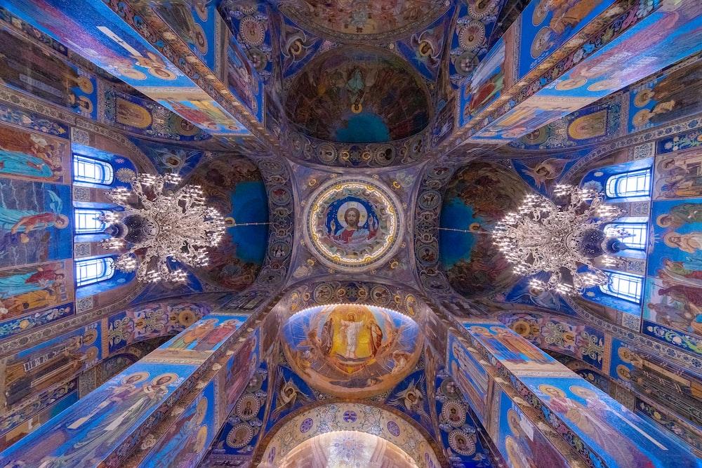 church interior view
