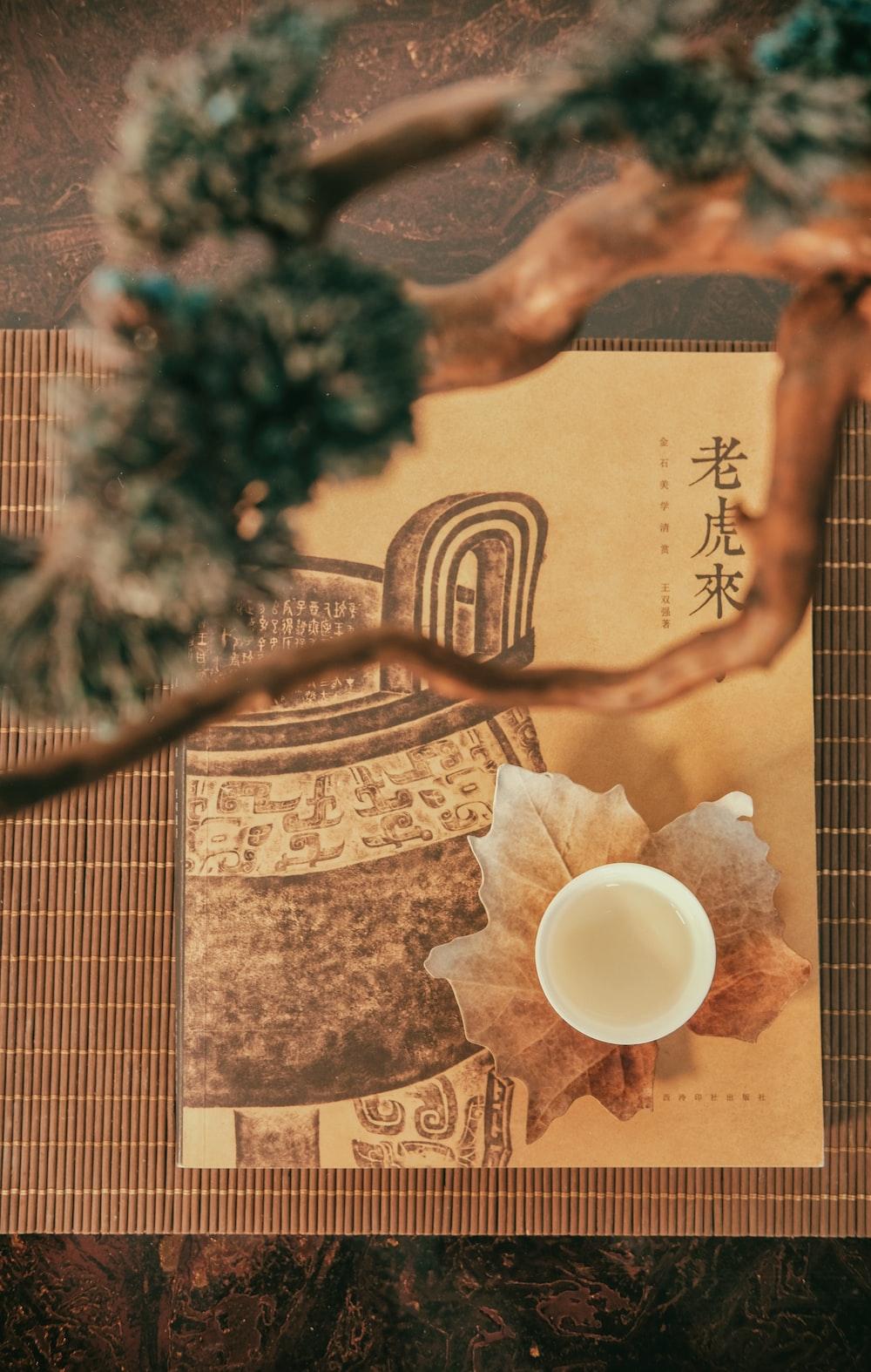 kanji text wall decor
