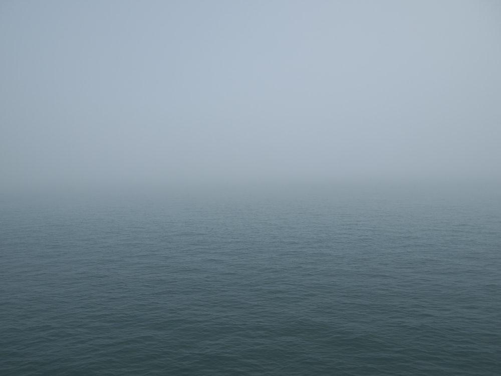 view of ocean water during raining