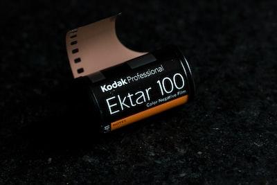 kodak professional ektar 100 film contemporary zoom background