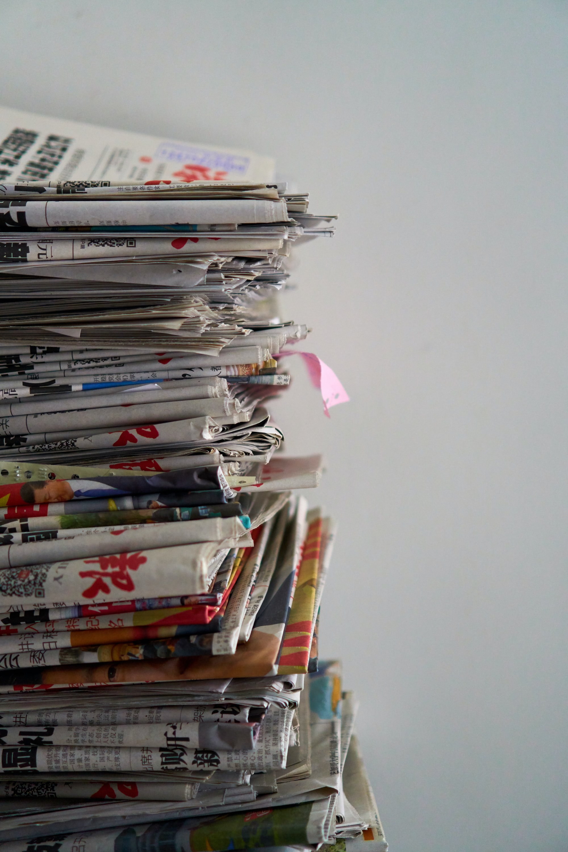 Gazete, Dergi Gibi Yayınlarda Sayfa Düzeni Bulmaca Anlamı Nedir?