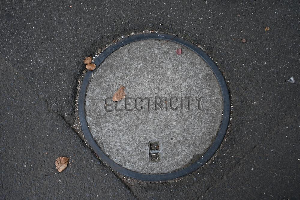 Electricity manhole
