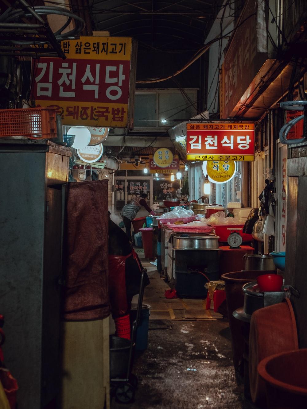 empty street near store