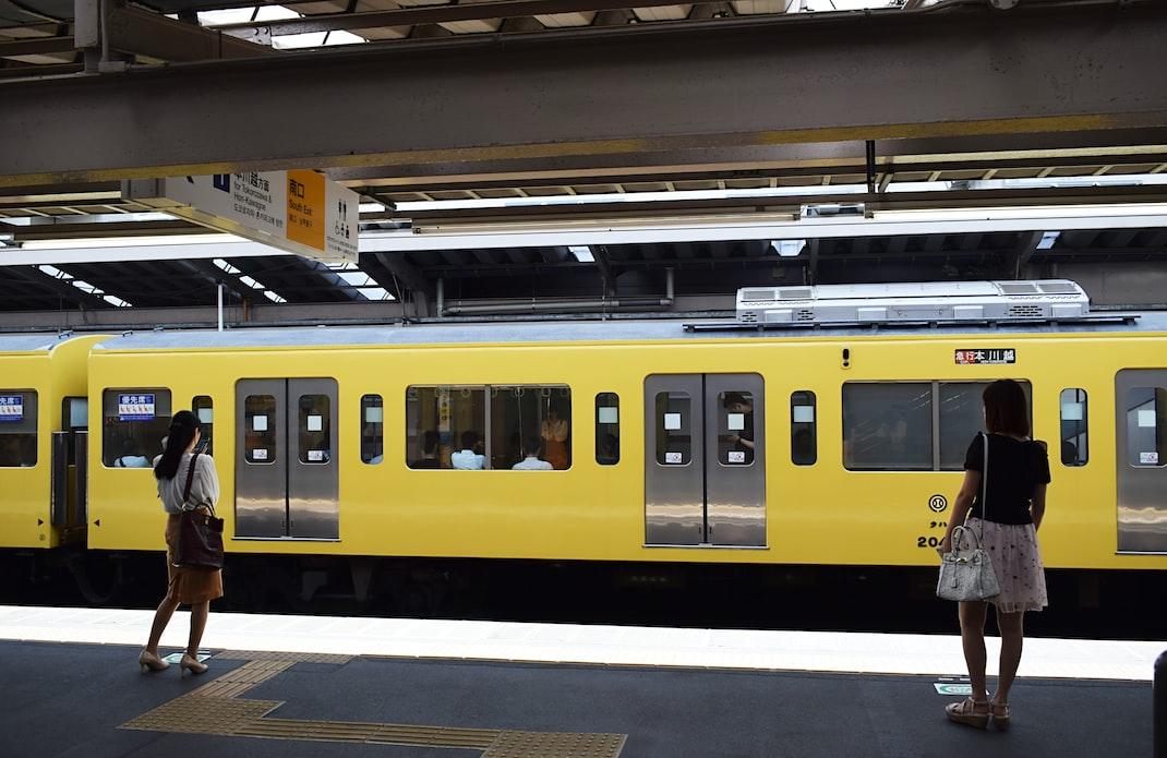 A train in Japan