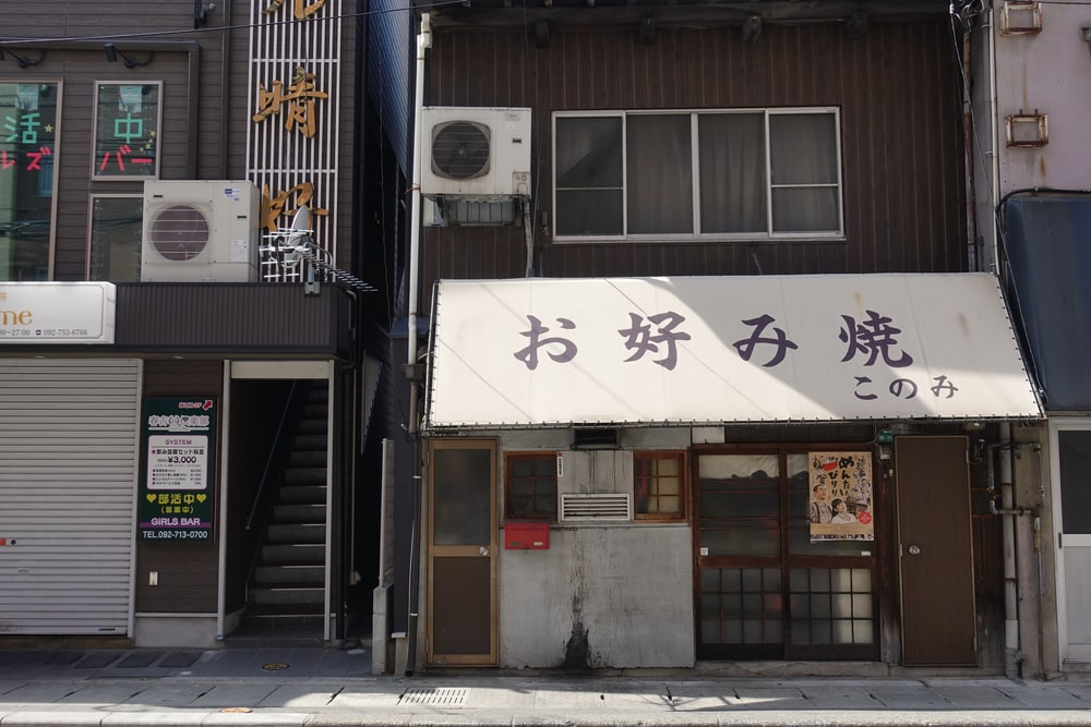 storefront during daytime