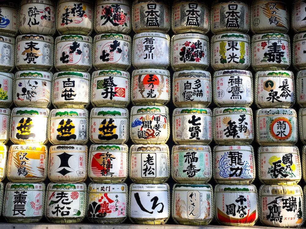 white jar lot