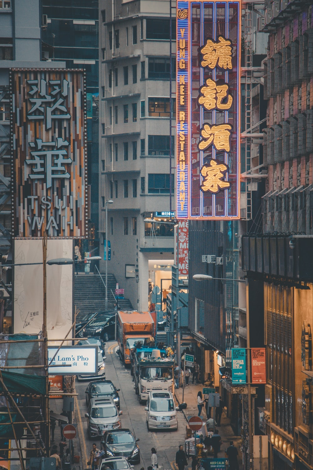 view of a Chinese road and buildings