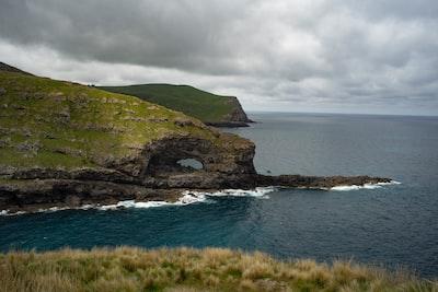 New Zealand Cliff
