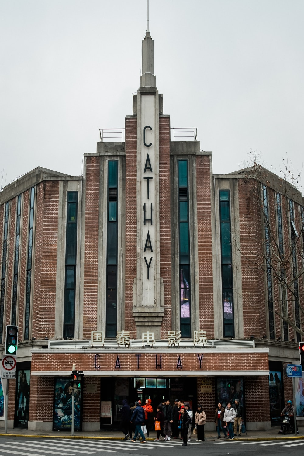 Cathay cathedral building at daytime