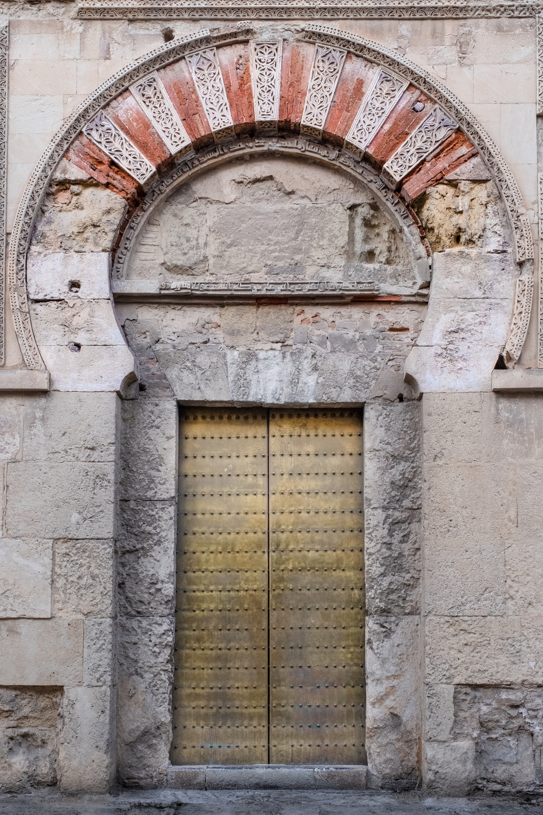 Door of the Mosque-Cathedral in Cordoba
