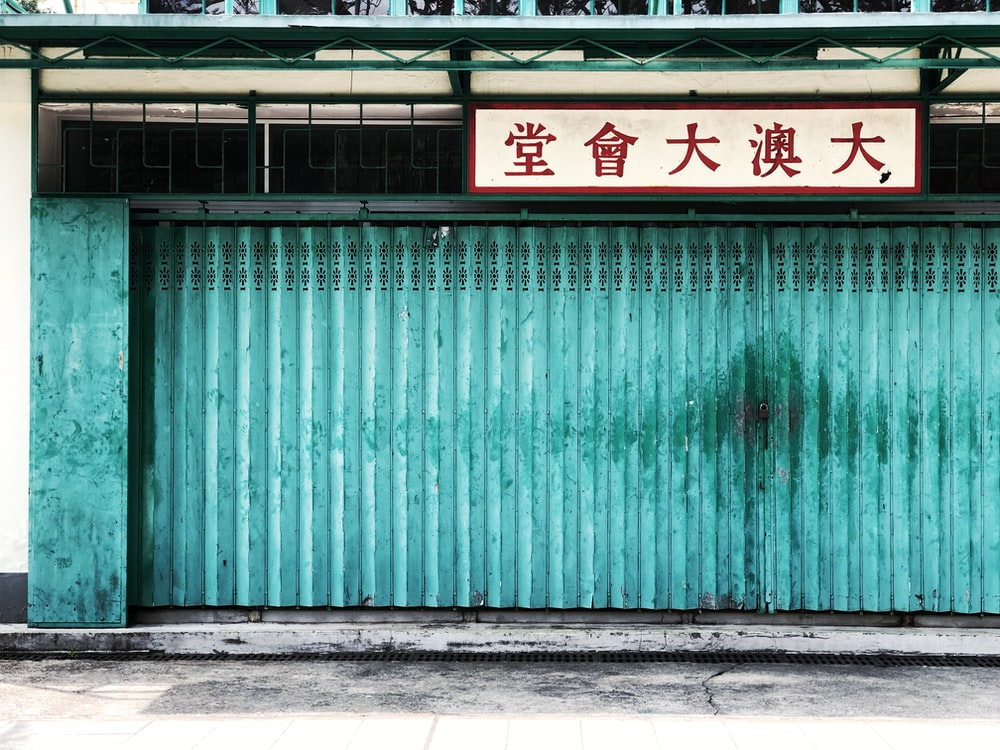 green gate on focus photography