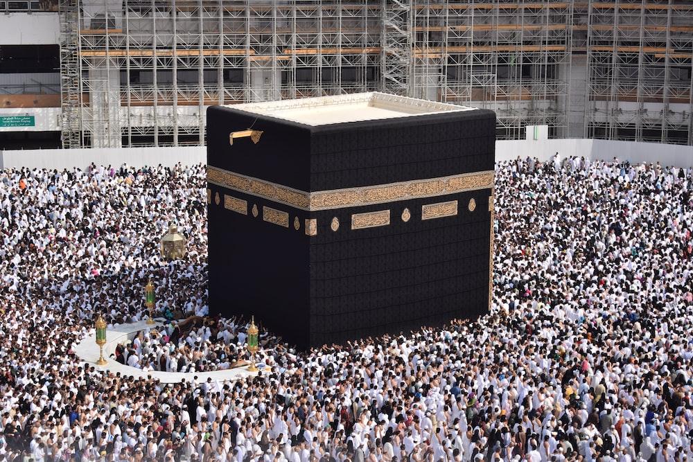 Kaaba, Mecca