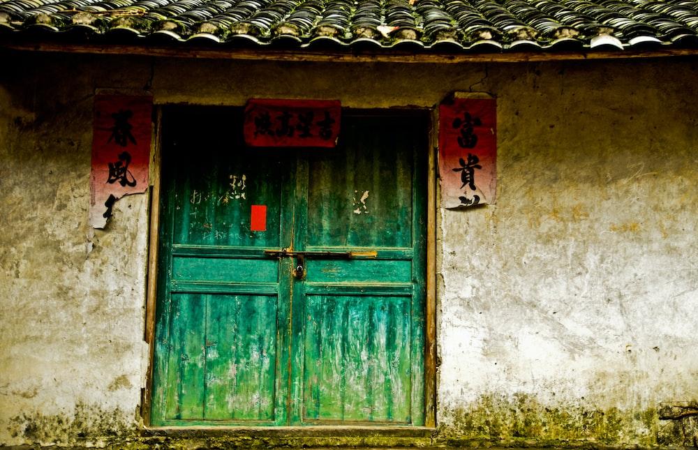closed green door