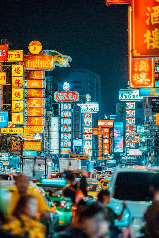 City, building, urban and town | HD photo by Hanson Lu (@hansonlujx