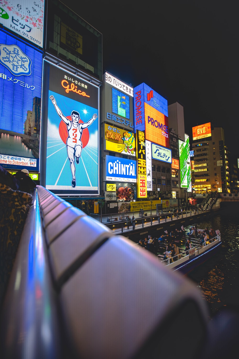 assorted lighted billboards at night