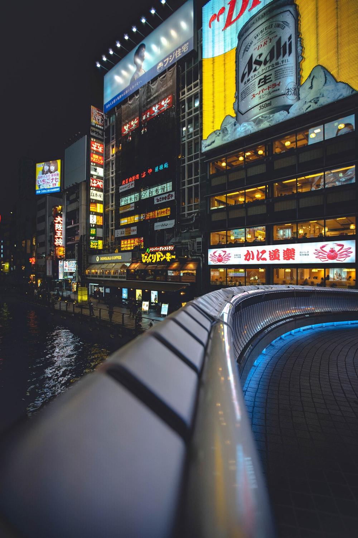 Asahi Beer billboard on building across the bridge