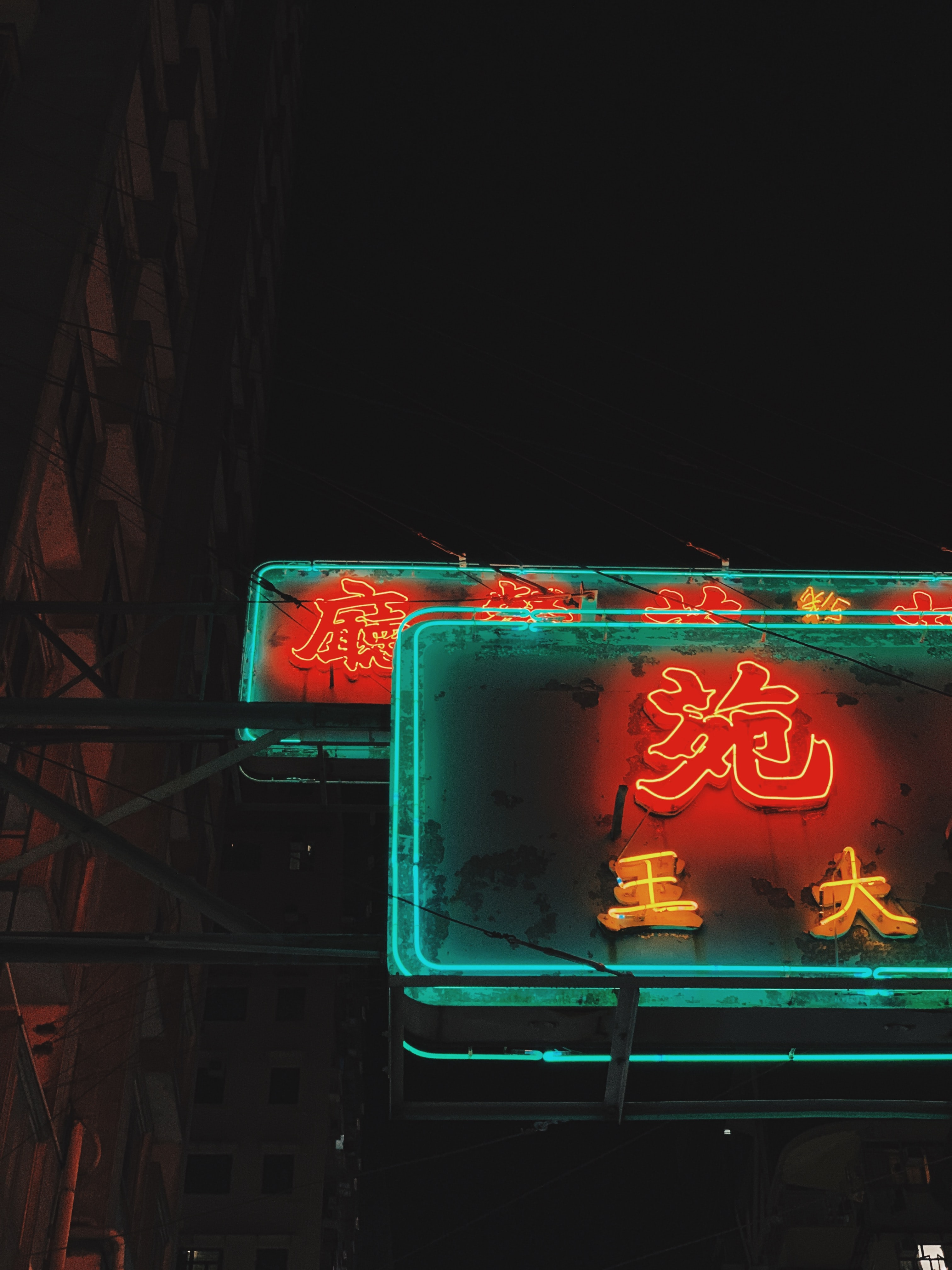 blue and red Kanji text neon light signage