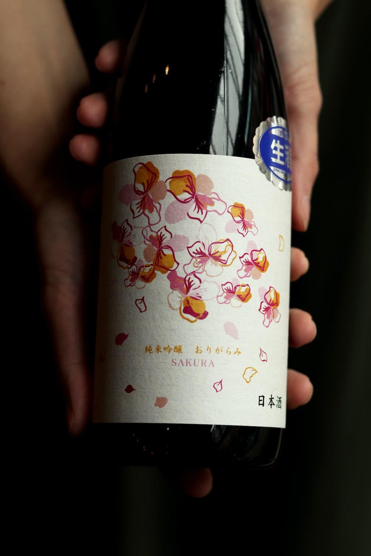 Sakura labeled bottle