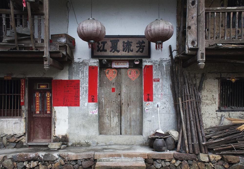 closed gate of Chinese building