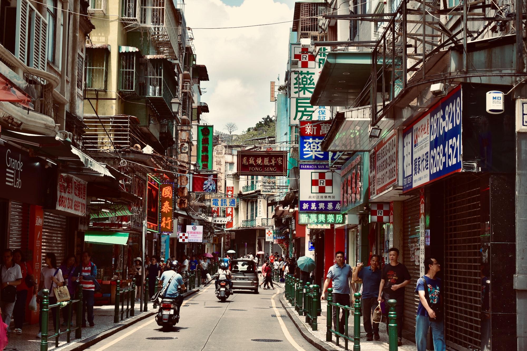 BEYOND Expo Macao 2021
