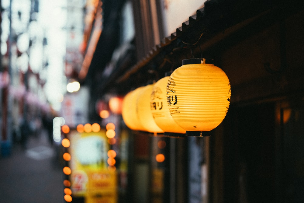 yellow chinese lantern lamp