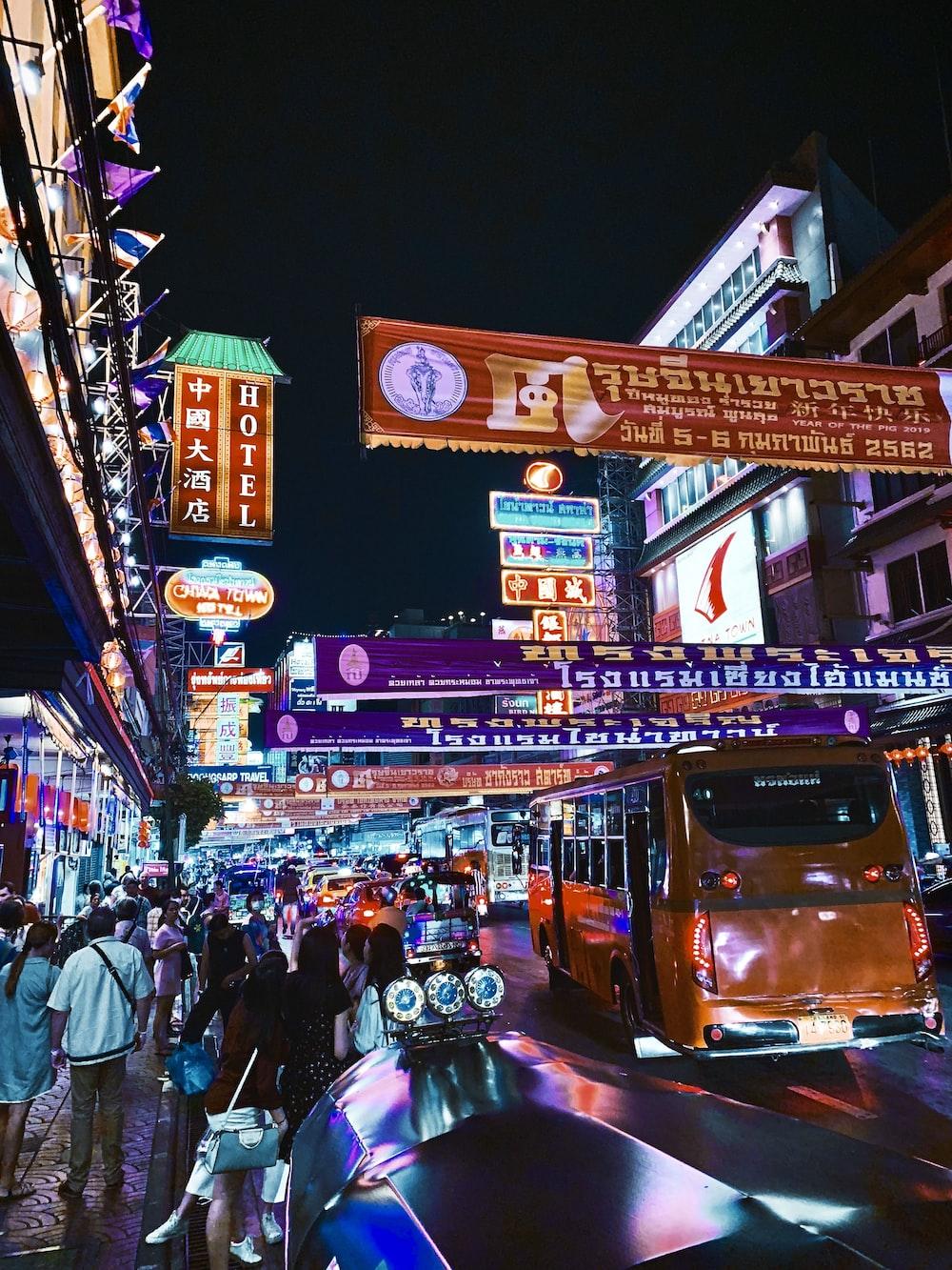 night store scenery
