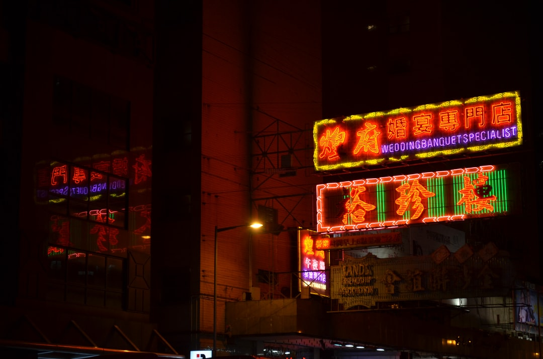 I'm in love with all the neon signs in HK