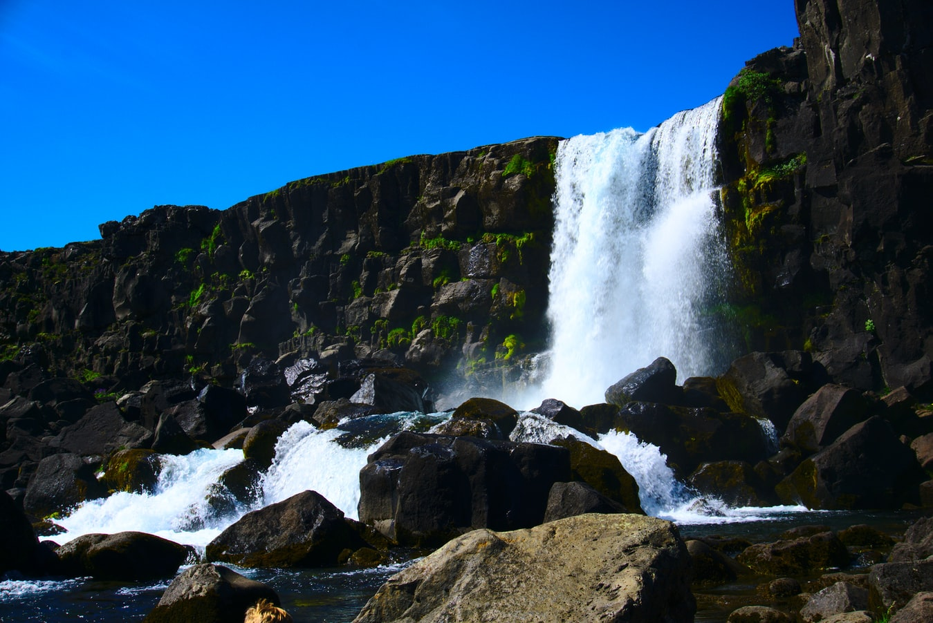 Cascada Öxarárfoss Islandia