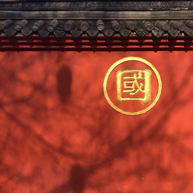 【書語#5】《武士家族》|倉皇辭廟,故國已遠
